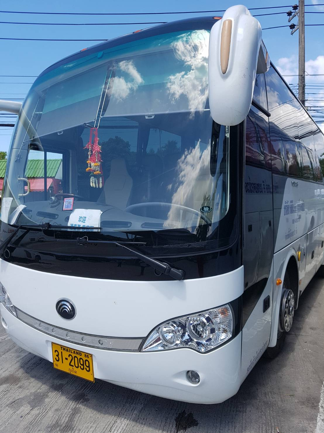 Phuket Bus Transfer and Tours Service,